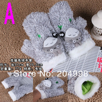 "Free Shipping Anime My Neighbor TOTORO Cosplay 8.3"" Soft Plush Gloves Mittens"