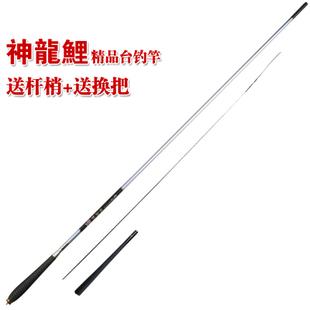 Ultra-light ultra hard dragon carp 5.4 meters taiwan fishing rod viraemia fishing rod