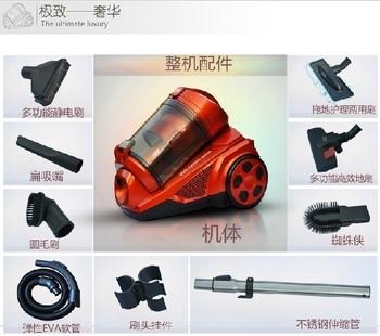 Vacuum cleaner household mute cyclone vacuum cleaner d-962 mites vacuum cleaner