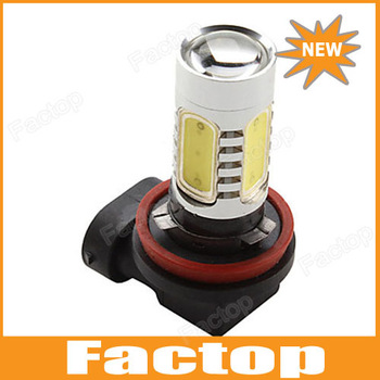 H8 7.5W 600LM 7000-8000K White Light High-Power LED Bulb for Car Lamps (DC 12V)