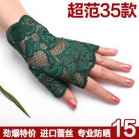 Free postage Lace uv anti-uv lace gloves semi-finger sunscreen gloves women's short design driving gloves