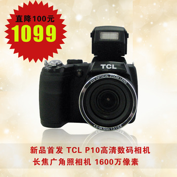 New arrival tcl p10 hd digital camera telephoto pantoscope pixels