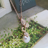 Pearl by Orbicular Magnesium titanium rose gold necklace 9.5 10mm meters freshwater pearl fashion pendant