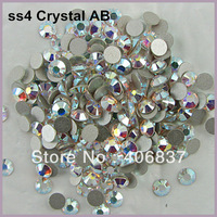 Free Shipping! 1440pcs/Lot, ss4 (1.5-1.7mm) Crystal AB Flat Back Nail Art Glue On Non Hotfix Rhinestones
