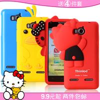 For HUAWEI u9508 mobile phone case u8950d phone case c8950d protective case g600 protective case honor  2 silica cover