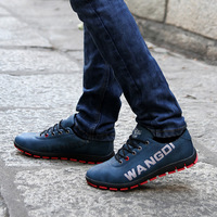 Autumn and winter shoes male skateboarding shoes fashion popular male shoes male