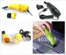wholesale vacuum cleaner pc