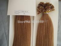 "24"" 24inch 10# Light Brown Color Keratin Hair Nail U Tip Hair PreBonded Human Hair Extensions Indian Remy 1g/s 100g/lot HY007"