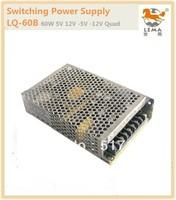 LQ-60B 60W 5V,12V,-5V,-12V Quad output  switching power supply SMPS
