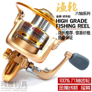 Free shipping Maya st4000 reel 6 shaft metal cup fish reel spinning wheel diaoyu wheel metal Fishing gear