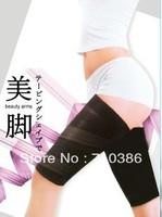TAPING THIGHS SHAPER Massage Shaper Slimming Leg Fat Burning Leg Shape Slender Legs Black Beauty Arms 10pair/lot
