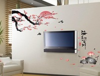 Capacity of the sea Home room Decor Removable Wall Sticker/Decal/Decoration