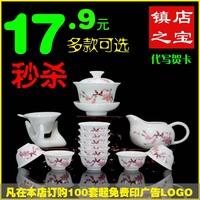 Free shipping ceramic tea set kung fu tea printing customize bone china tea set cups and saucers