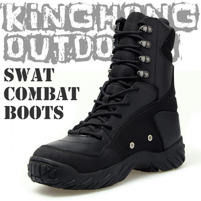 Mens Military Combat Boots