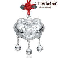 Silver 999 dragon fish zodiac longevities rich baby longevity lock baby silver lock safe lock