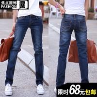SEMIR winter new arrival women's fashion straight plus size jeans Women ll071x