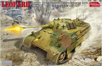 Amusing Hobby model 35A004 1/35 LEOPARD German Heavy Armored Reconnaissance Tank plastic model kit