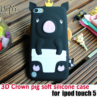 10pcs/lot.cute 3D Crowne pigs Silicone skin Soft  Back Cover Case for ipod touch 5 with retail package ,free shipping