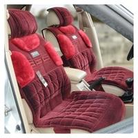 Winter car seat cushion down plush cushion car mats pulvinis