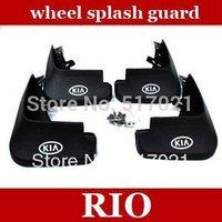freeshipping KIA RIO(with Trunk) wheel splash guard Rubber Fender car accessories for KIA RIO