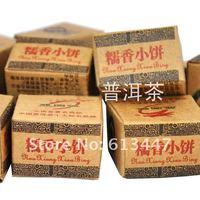 10 Boxes Puerh Tea,Glutinous Puer Cha,Ripe Pu'er Tea, Free Shipping