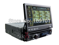 Universal Single Din 7 inch Car DVD player Built-In GPS Navigation Stereo Radio TV PIP detachable panel with Bluetooth 5908(China (Mainland))