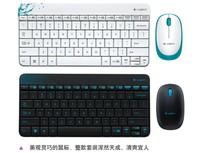 Logitech MK240 mini wireless keyboard and mouse set Free Shipping China Post