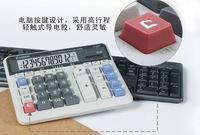New Design the counter of the digital electronics and scientific calculator with good quality