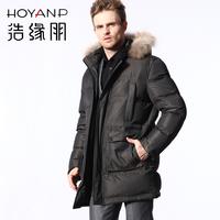 Male casual medium-long fur collar down coat male Men men's clothing
