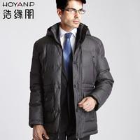 Male commercial medium-long down coat male Men men's clothing outerwear