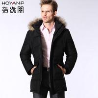 Male casual fur collar medium-long down coat male Men men's clothing