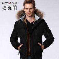 Male fur collar short design down coat male casual Men men's clothing