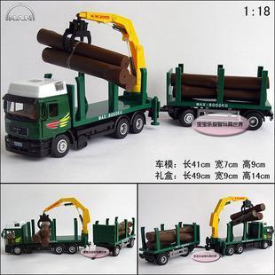 New 1:40 Man Binodal Lumbering Trunk Diecast Model Car With Box Green Toy Collecion B487