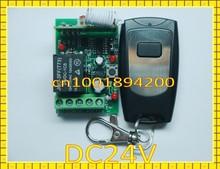 remote control door lock price