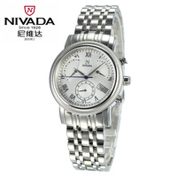 DHL Free shipping High quality Switzerland Nivada fashion strip mens watch 1202 - 1219 - 12 made in Switzerland