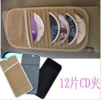 Fashion 1pcs/lot New Soft S5M Car CD DVD Case Box Vehicle Sun Visor Sleeve Holder Auto  Bag Pouch