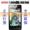Lenovo lenovo k860i quad-core 1.6g 2gram 16g 5 touch screen mobile phone