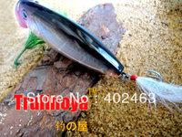 Free shipping Trulinoya  DW14-E Black back Chrysoidine belly 80mm 20g Floating  POPPER Bait fishing  lure fishing hard bait