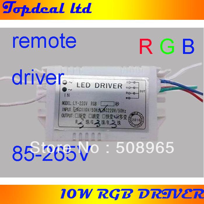 Led Remote Driver 10w Remote Rgb Led Driver