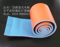 AIRMAIL Roll plywood roll Aluminum first aid splint aiconductor plastotype splint