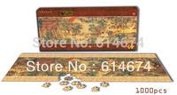 "1000pcs puzzle--""China's Mona Lisa""-puzzle"
