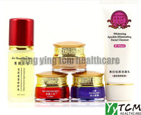 Taiwan mei yan san bao 3+2  whitening cream for face skin care second generation