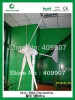 Wholesales high quality household wind generator 600w wind turbine 600w wind energy generator