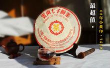 Free shipping 2002 years old 357g pc Pu Er ripe tea Fermented Pu er Tea Yunnan