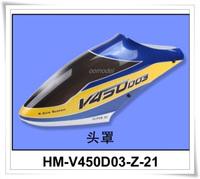 Walkera V450d03 Canopy HM-V450d03-Z-21