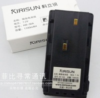 NI-MH battery pack 7.V 1000mA  for Kirisun PT3208 PT2208 two way radio KB-30A PT-3208 PT-2208