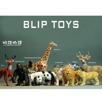 Blip toys wild animal model single
