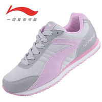 Li - ning men and women general sports shoes breathable leisure running shoes