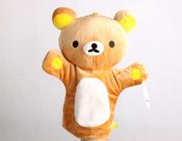 Rilakkuma san-x Hand puppet