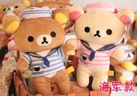 Rilakkuma san-x hand 1 pair navy bear plush doll